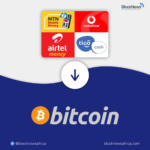 how-to-buy-bitcoin-in-Ghana-with-mobile-money-mtn-mobile-money-tigo-cash-vodafone-cash