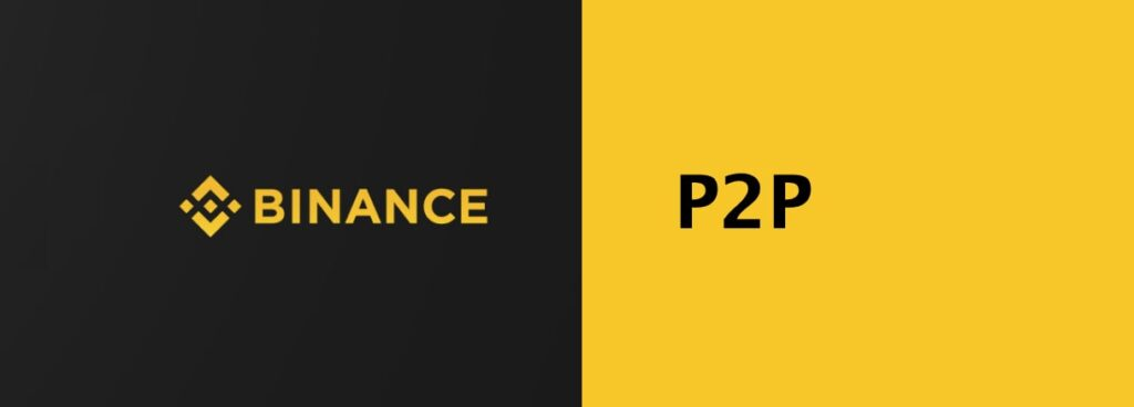 Binance-P2P-Logo